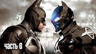 Прохождение Batman Arkham Knight Бэтмен Рыцарь Аркхема Часть 6 Наследник Рыцаря