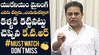KTR Reacts and Explains Uranium Mining Issue In Nallamala Forest @ Legislative Council | Manastars