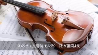 TBSのテレビドラマ「カルテット」で演奏されていた楽曲をまとめました。...