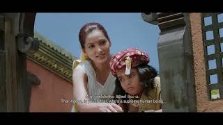 Naraseeha Gatha (Yashodhara Movie)