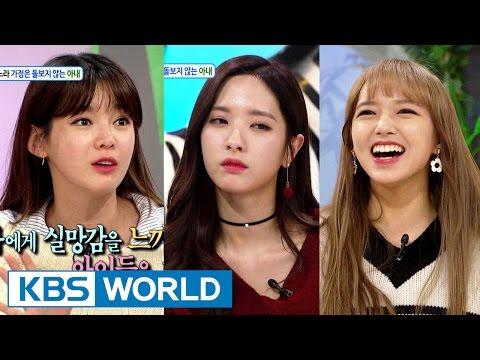 Hello Counselor - Jung Kaeun, Cheng Xiao, Bona [ENG/TAI/2017.01.23]