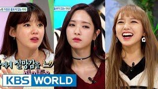 Hello Counselor - Jung Kaeun, Cheng Xiao, Bona [ENG/2017.01.23]