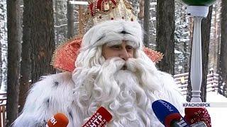 В столицу края приехал Дед Мороз из Великого Устюга(, 2016-11-24T11:54:40.000Z)