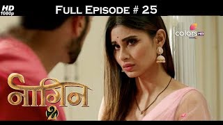 Naagin 2 - Full Episode 25 - With English Subtitles