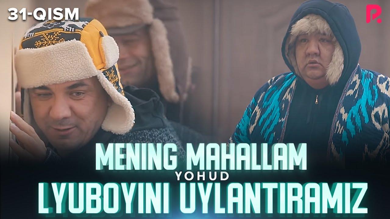 Mening mahallam yohud Lyuboyini uylantiramiz (o'zbek serial) 31-qism
