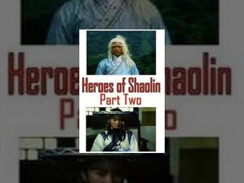 Heroes of Shaolin 2