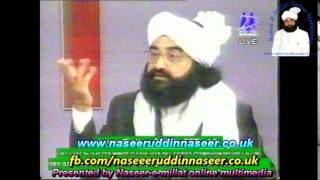 Interview of Pir Syed Naseeruddin Naseer Gilani R.A - Live on DM Digital TV, Manchester