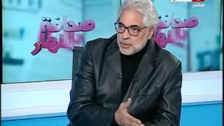 بالفيديو.. أحمد ناجي عن نادر السيد: «اتصدمت فيه»