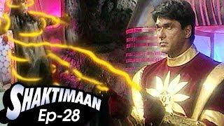 Shaktimaan Episode 28 - शक्तिमान अच्छाई की जीत | Hindi Kahaniya for Kids | Hindi TV Serial