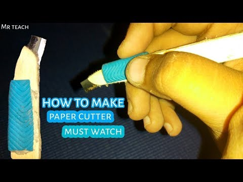 How to make DIY paper cutter with ice cream stick at home must watch || by Mr teach