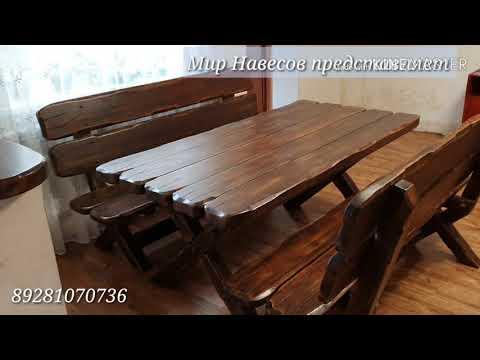 Деревянный стол из массива компании Мир навесов... в Ростове на Дону.
