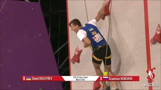 NEW World speed climbing record - 5.60 seconds! WCH Gijon 2014