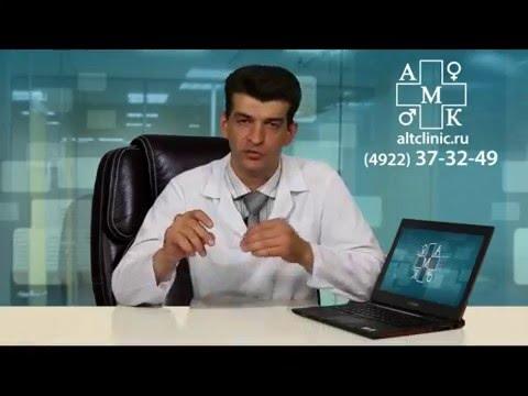 Гинекология в АМК Анурьев ВА Патологии шейки матки