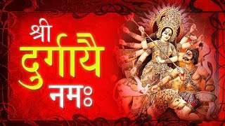 OM SHREE DURGAI NAMAH | Shree Durga mata mantra | Powerful meditation  and Healing Power