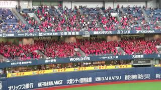 2018年8月12日に京セラドームで開催されたオリックスvs千葉ロッテにて。...