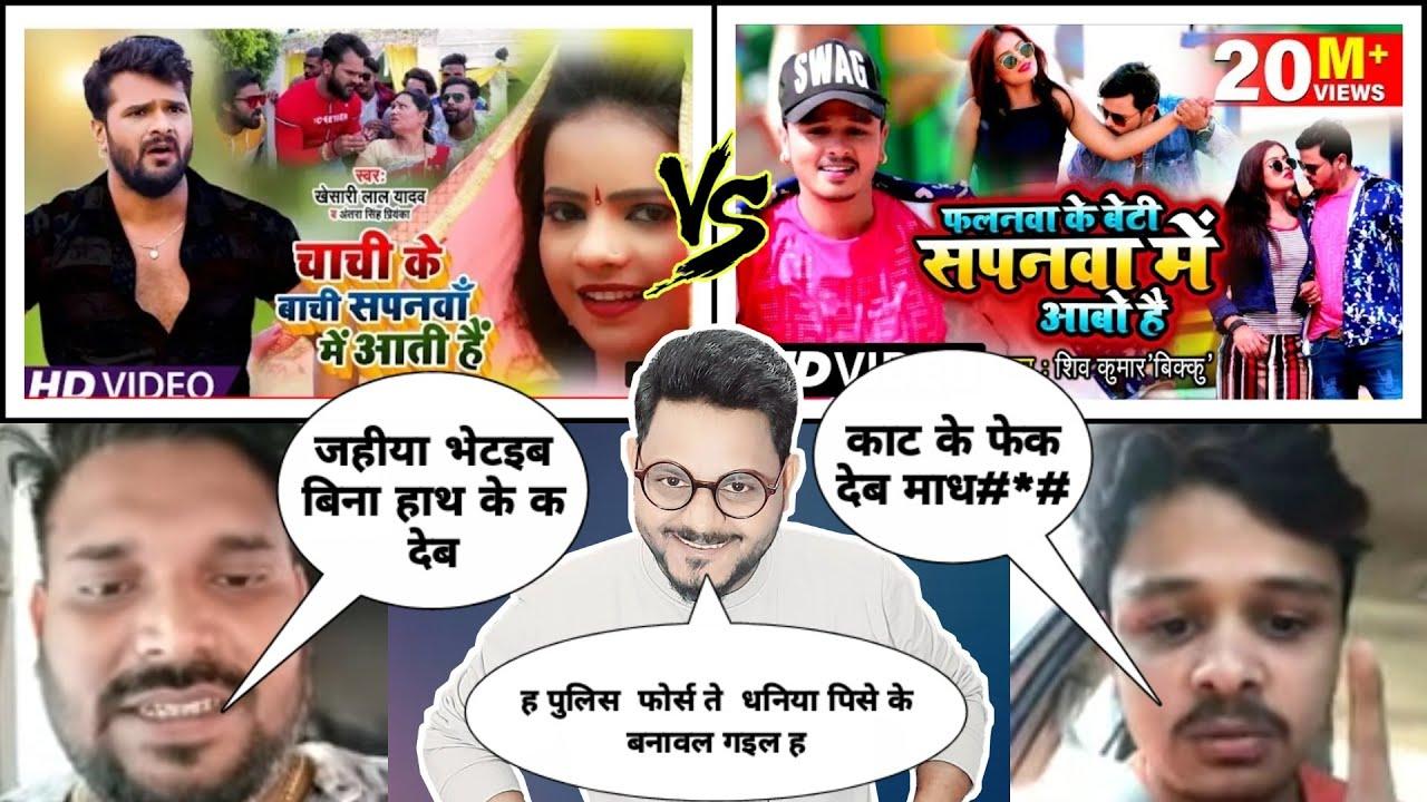 फलनवा के बेटा कहें गनवां चुराता है | Shiv Kumar Bikku | Akhilesh Kashyap | Jhand G