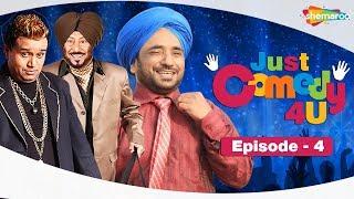 Just Comedy 4u | Punjabi Web Series | HD | Episode 4 | With Jaswinder Bhalla Rana Anmol