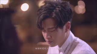 Eric周興哲《 如果雨之後 The Chaos After You 》Official Music Video