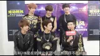 131231 Sohu Interview with Bangtan Boys(BTS)