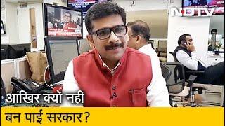 इशारों इशारों में Sanket Upadhyay के साथ | त्रिशंकु Maharashtra में किसका सिक्का चलेगा ?