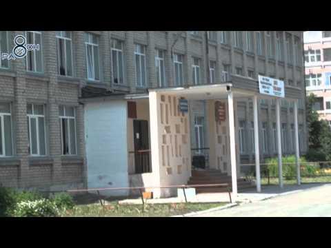 Школа 1 города Рязани Главная страница
