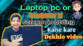 Laptop pc or computer ki screen recording aise hoti Hai.😱😱🔥🔥