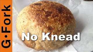 Slow Cooker No Knead Bread Recipe - Gardenfork.tv