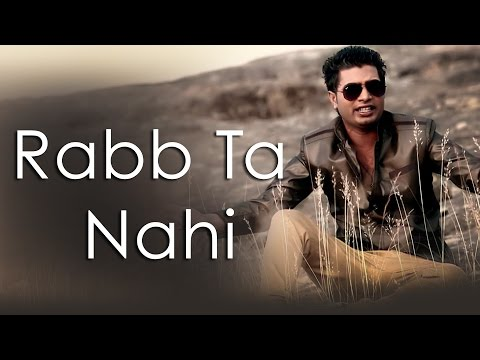 Rabb Ta Nahi | Full Song | Salamat Ali | Latest Punjabi Songs | Speed Records