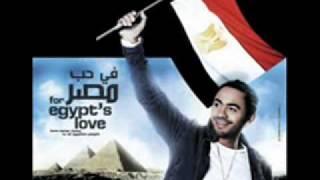 تامر حسنى - احنا مصريين بجدTamer Hosny - Masryeen begad 2009 (new version).wmv