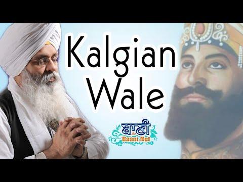 D-Live-Bhai-Guriqbal-Singh-Ji-Bibi-Kaulan-Ji-From-Amritsar-Punjab-29-July-2020