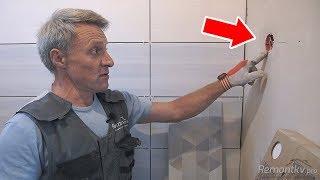 видео Установка, ремонт и эксплуатация ванной