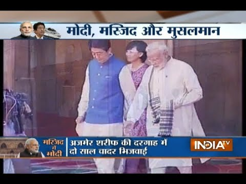 PM Modi, Japanese PM Shinzo Abe & his wife Akie Abe visit Sidi Saiyyed mosque