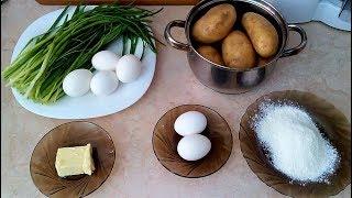 Необычайно нежные Картофельные Пирожки с зеленым луком и яйцом.