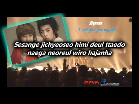 Risk My Life - 2PM (Karaoke/Instrumental)