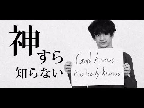 MOP of HEAD / Wannadie feat. LEO IMAI 【和訳字幕付きLyric Video】