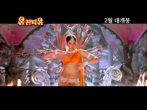 [옴 샨티 옴] 예고편 Om Shanti Om (2007) HD trailer (Korea ver.) streaming vf