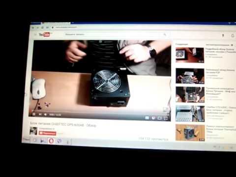 Компьютер зависает при просмотре YouTube