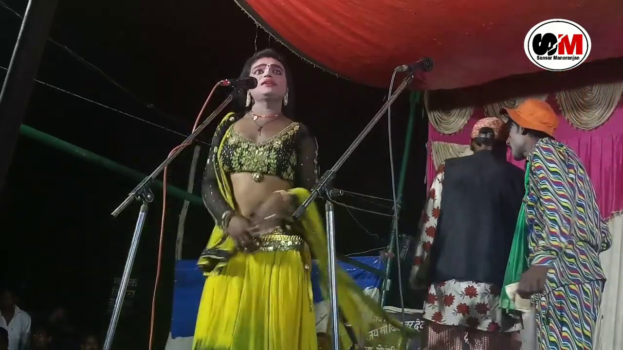 bhojpuri nautanki