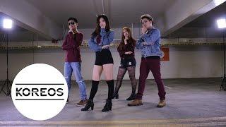 [Koreos] K.A.R.D - Oh Na Na Dance Cover 카드 - 오나나 댄스커버