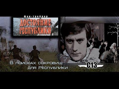 Советские фильмы и сериалы онлайн