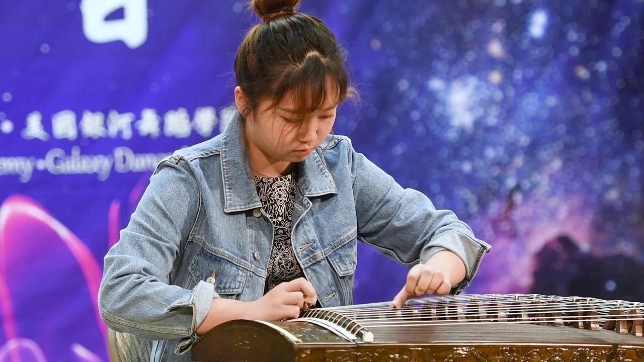 asian-music-centre-video-gratuite-cul-teens