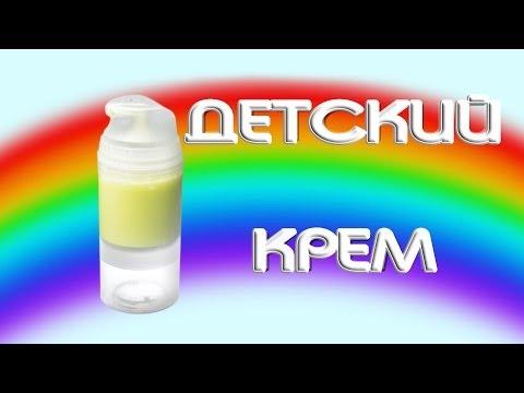 Детский крем - Kamila Secrets Выпуск 49