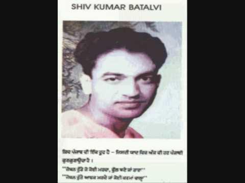 Shiv Batalvi Aj din chadeya