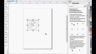 Конвертер pdf в чертеж AutoCAD
