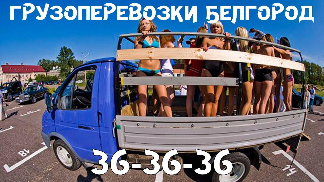 служба контракту грузовое такси и грузчики тула Госдуму внесен законопроект
