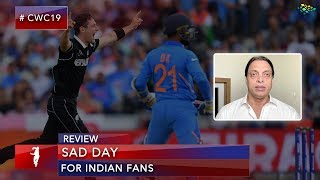 India Loses the Most Important Match of the CWC19 | Shoaib Akhtar on IND vs NZ | World Cup 2019