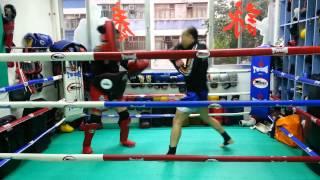 香港泰拳理事會 - 初級教訓班教材 第三節