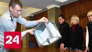 Выборы в ДНР и ЛНР: подсчитано более половины бюллетеней - Россия 24