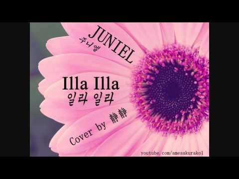 [COVER] JUNIEL - Illa Illa
