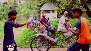 Bangla New Funny Video  ডেঞ্জেরাস Friends   Money bag  Dibi Kina Bol photohost 2017